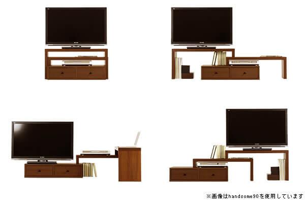 テレビボード HANDSOME 1100