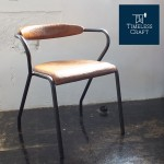 586M Arm Chair