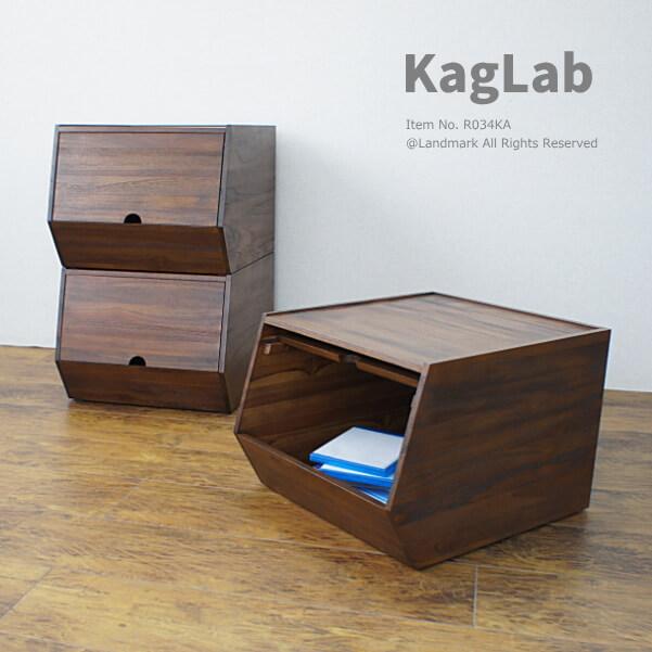 チーク無垢木製収納ボックス