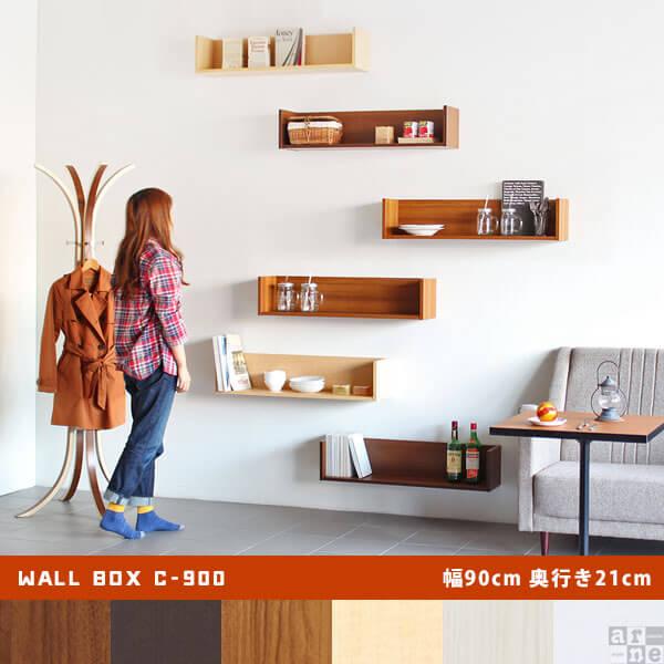 Wall Box C-900 型