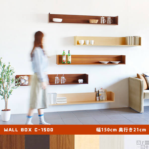 Wall Box C-1500 型