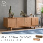 SIEVE hollow low board