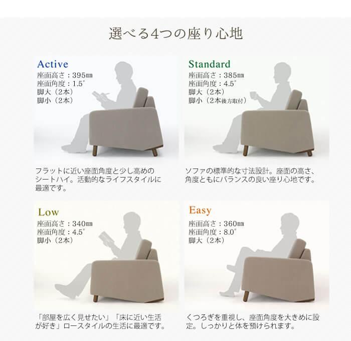 ソファ クアッド QD-SF3