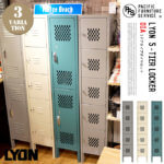 LYON 5-TIER LOCKER DIA