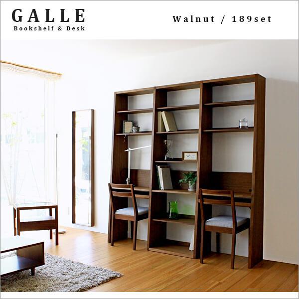 GALLE/ガレ