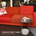 タバロ サイドテーブル/TAVALO Side Table