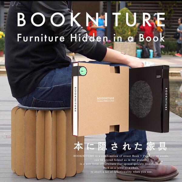 BOOKNITURE/ブックニチュア