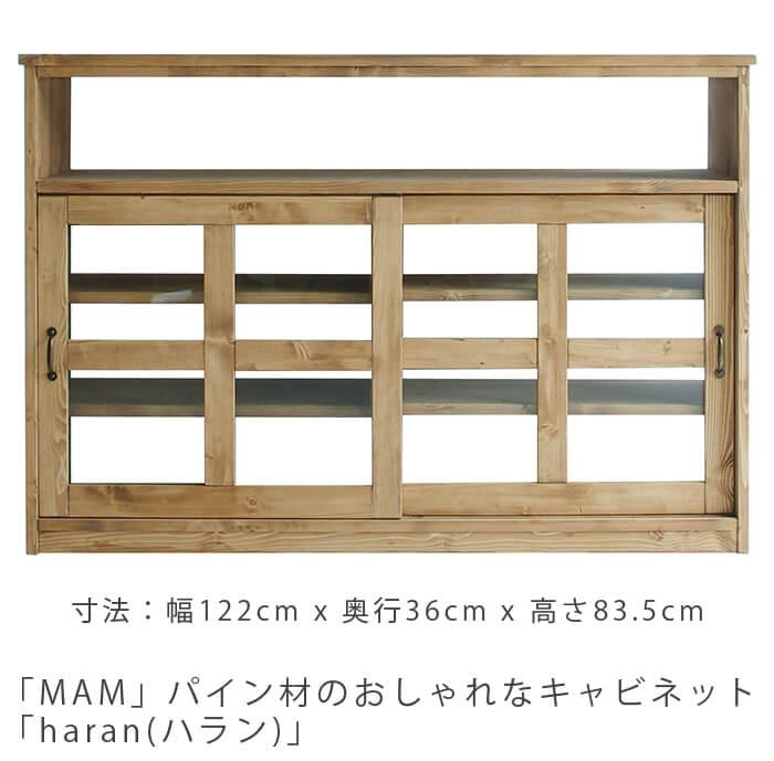 MAM / haran(ハラン)