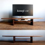 konoji テレビボード 150