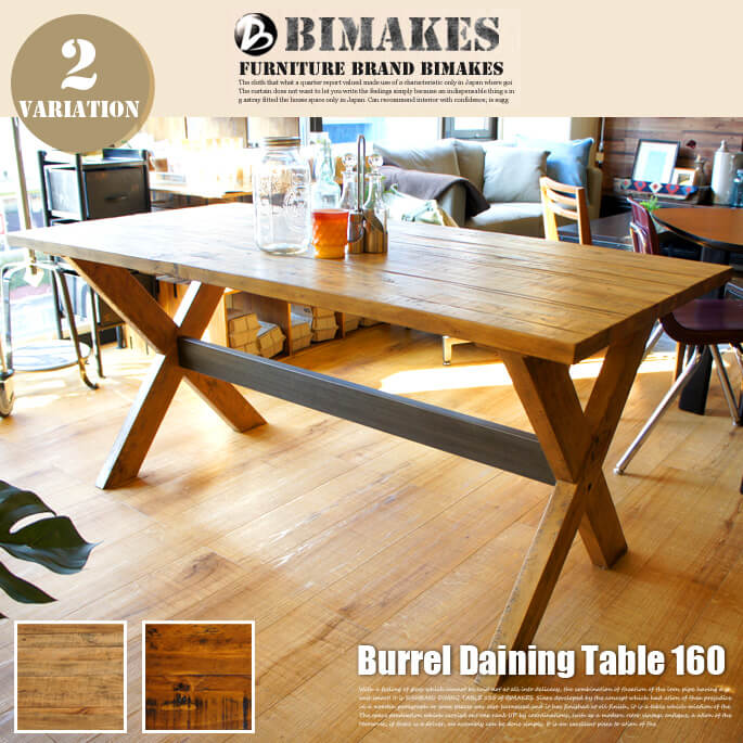 BIMAKES Burrel DainingTable 160