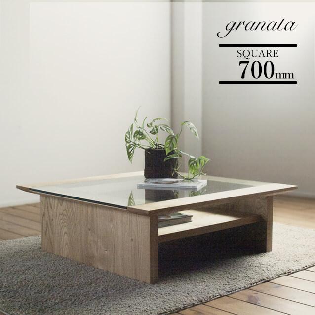熊本栗100% 栗の木ガラステーブル