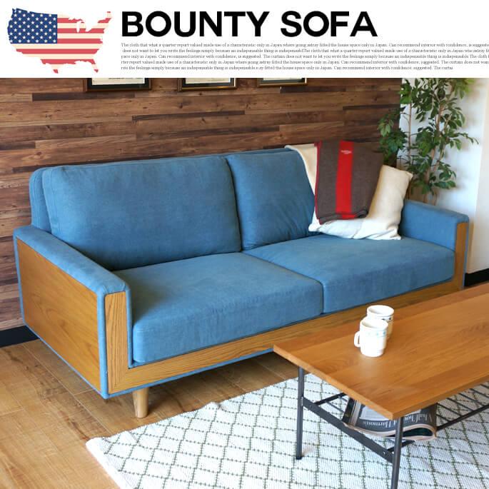 BOUNTY SOFA