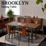 ブルックリンスタイル家具