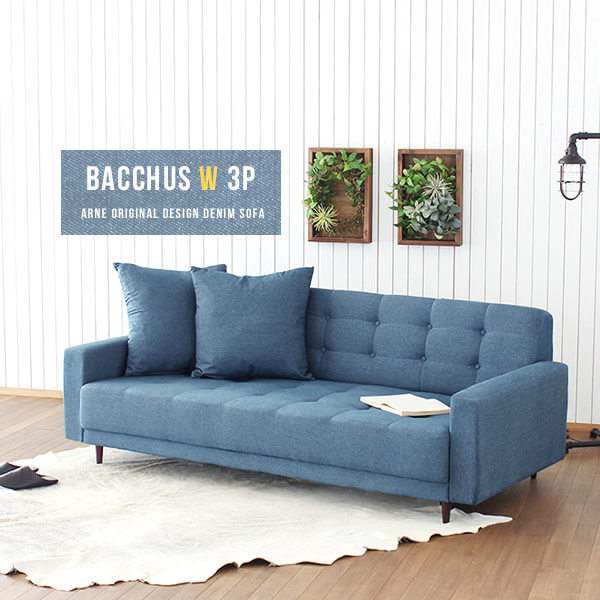 BacchusW3P-sofa