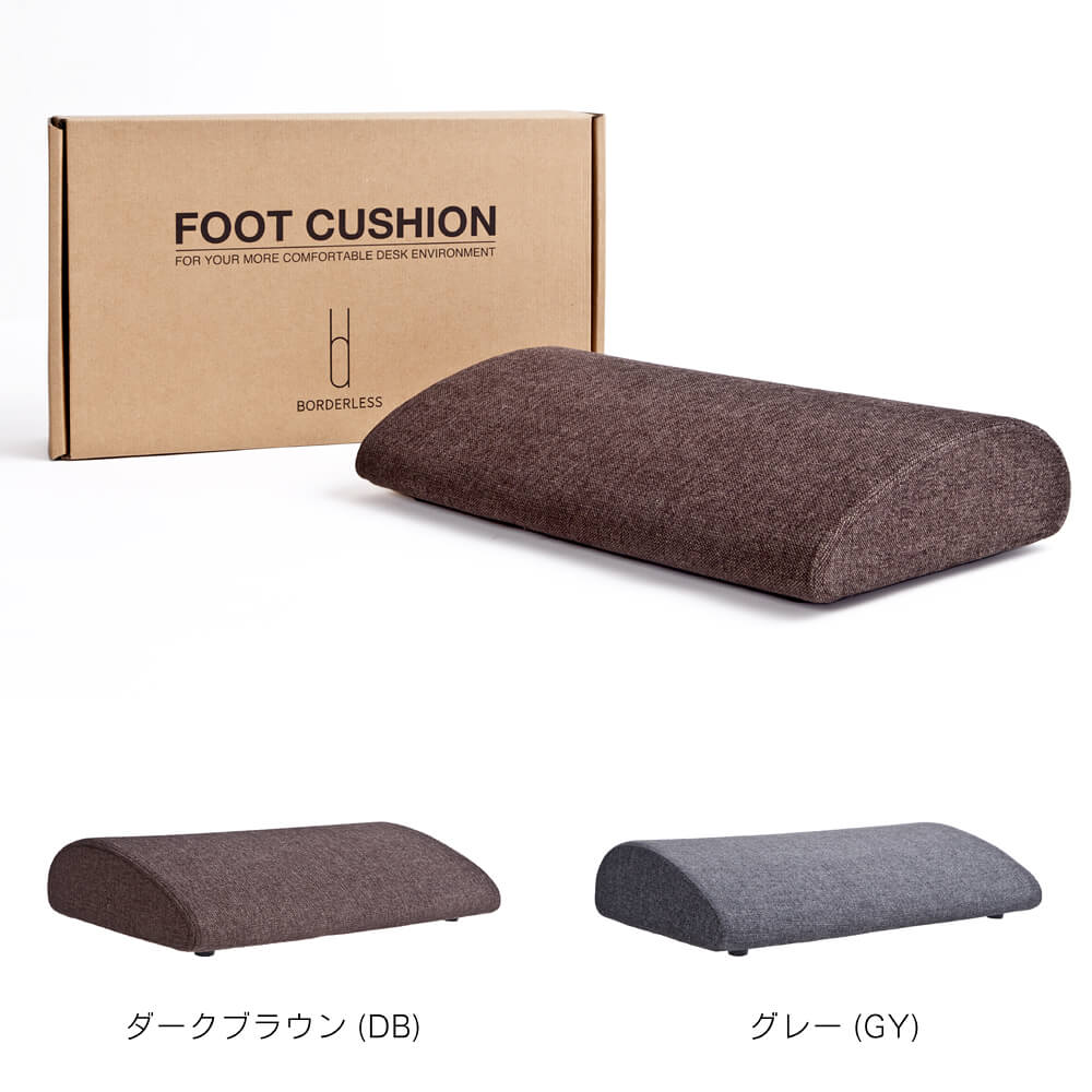 フットレスト FOOT CUSHION