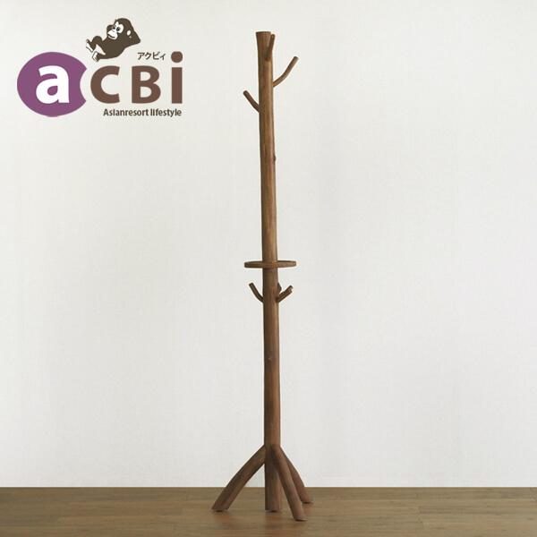 世界三大銘木チーク無垢材を木の本来の形を大胆にデザインしたコートハンガーラック