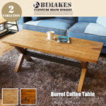 Burrel coffee Table