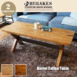 Burrel coffee Table