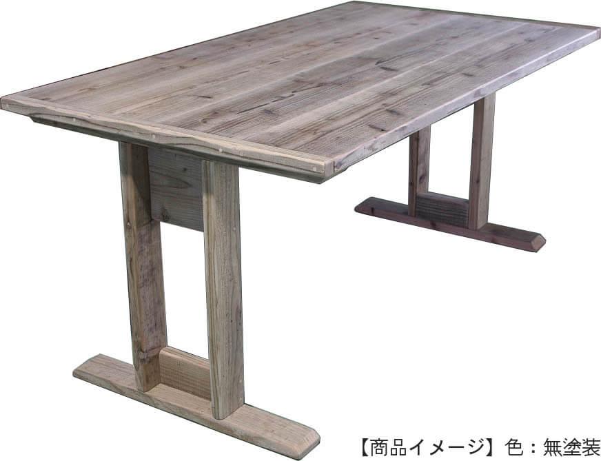 OLD ASHIBA(足場板古材)Hシリーズ ダイニングテーブル