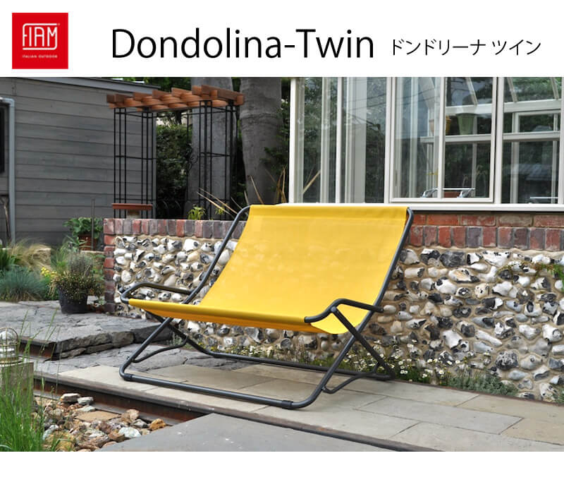 Dondolina-Twin/ドンドリーナ ツイン ロッキングチェア