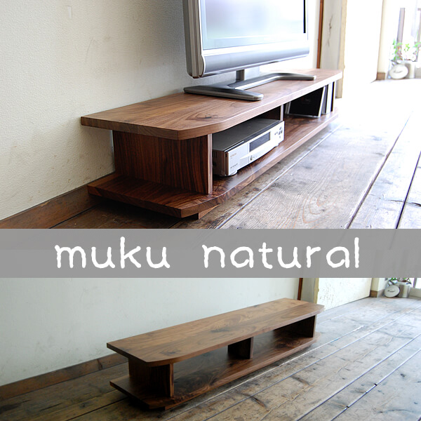 miniテレビボード 120
