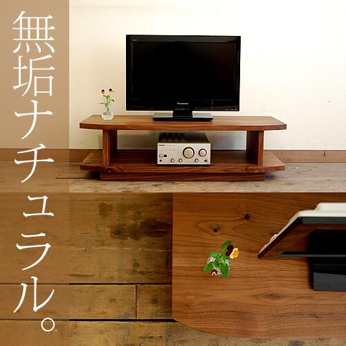miniテレビボード 80