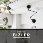 シーリングスポットライト BIZLER(ビズラー)