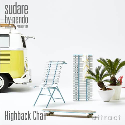 sudare highback chair/スダレハイバックチェア
