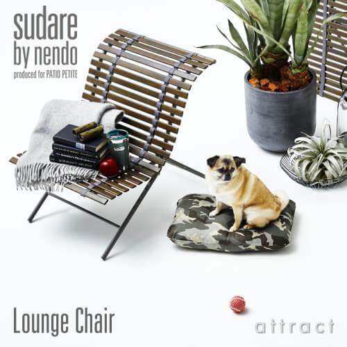 sudare lounge chair/スダレラウンジチェア