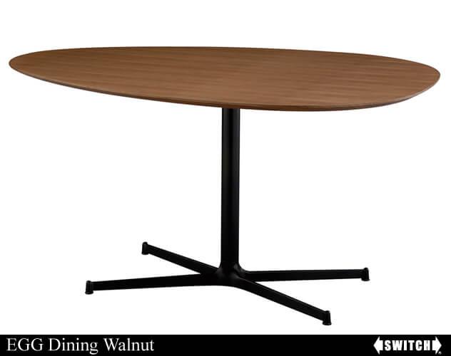 エッグ ダイニングテーブル
