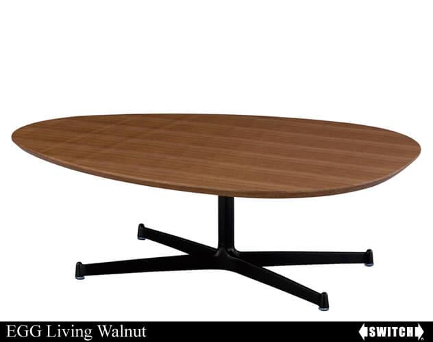 エッグ リビングテーブル