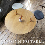 VINO DINING TABLE