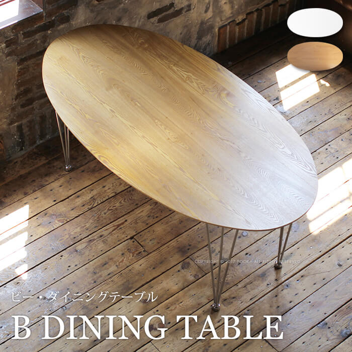 B DINING TABLE
