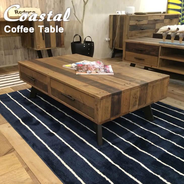 COASTAL コーヒーテーブル