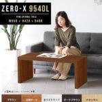 Zero-X 9540L