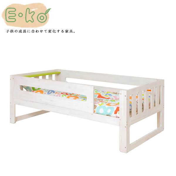 E-ko シングルベッドN