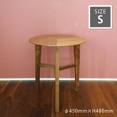 ラウンドサイドテーブル Sサイズ