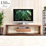 テレビボード Trick 150