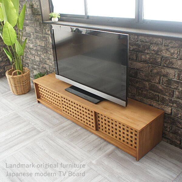 和モダン チーク無垢木製テレビ台