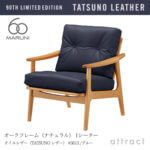 maruni60 TATSUNO LEATHER