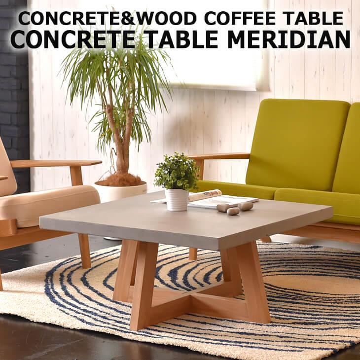 concrete living-table