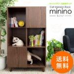 キャットマンション minino (ミニーノ)