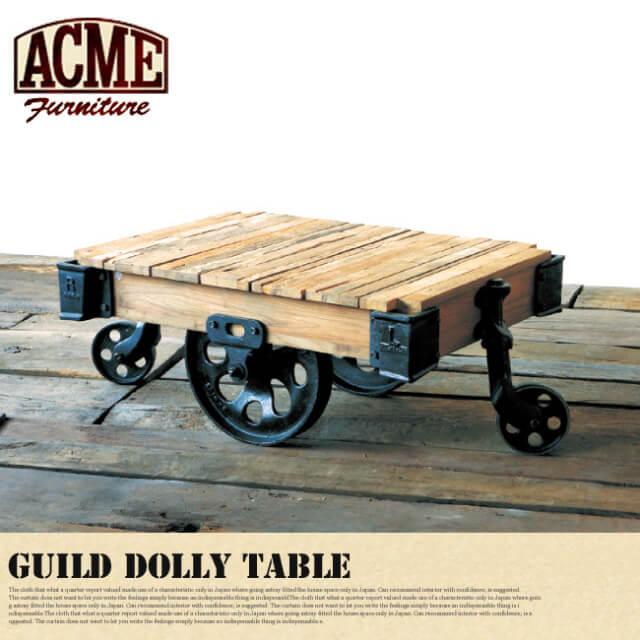ACME Furniture ギルド ドーリーテーブル