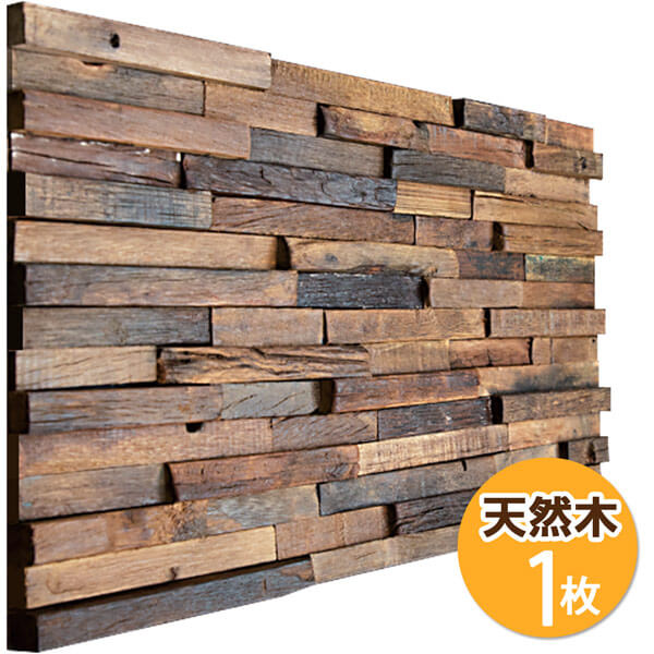 天然古木寄木細工 3Dウッドボード
