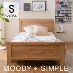 MOODY+SIMPLE ベッドフレーム