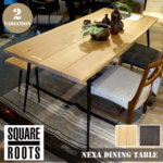 SQUARE ROOTS NEXA DINING TABLE