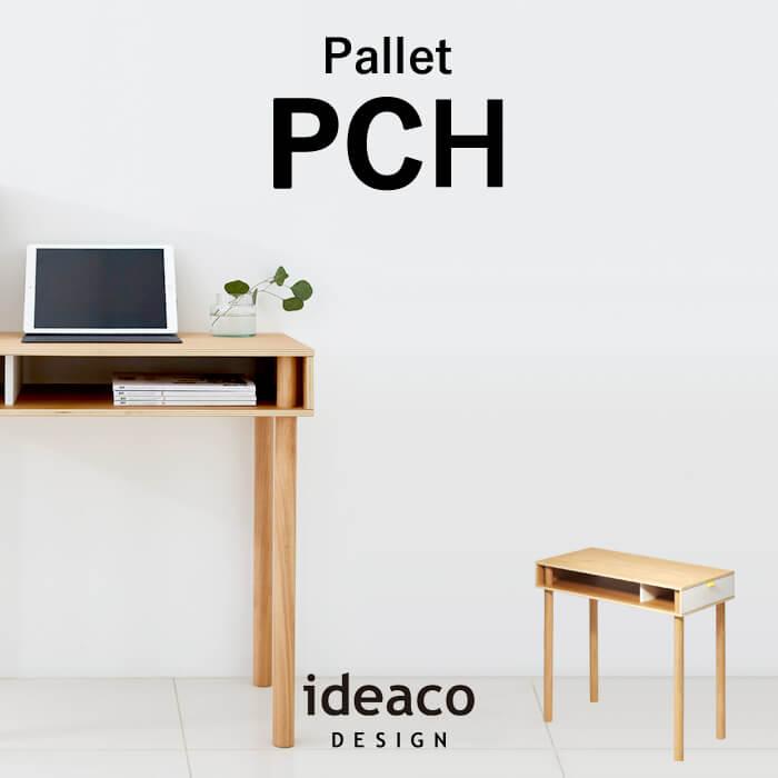 イデアコ ideaco Pallet PCH
