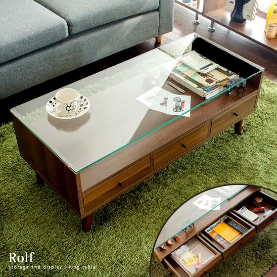 ガラスリビングテーブル Rolf(ロルフ)
