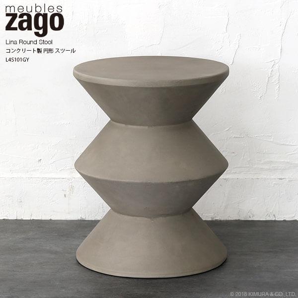 ZAGO スツール コンクリート製