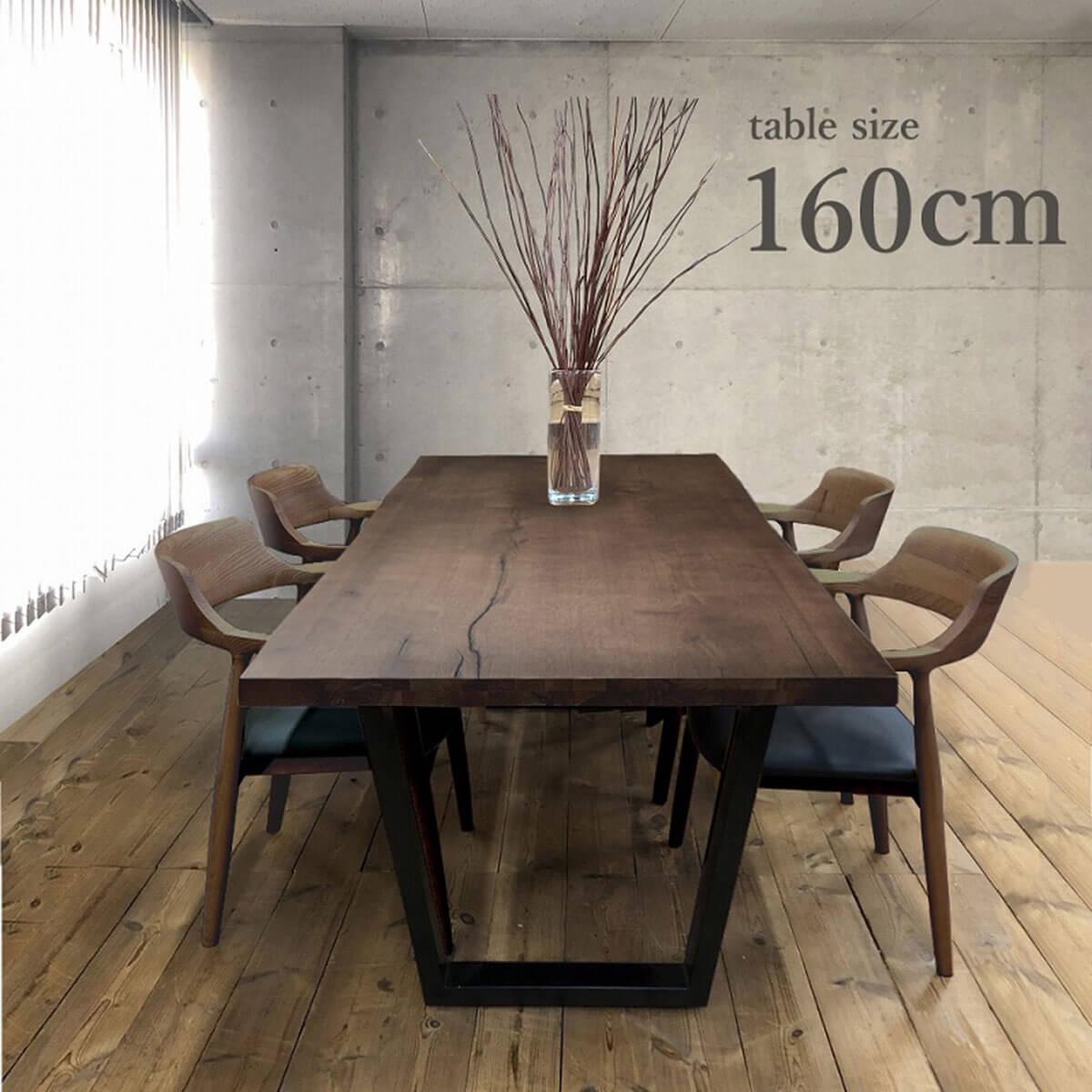 KT ダイニングテーブル160